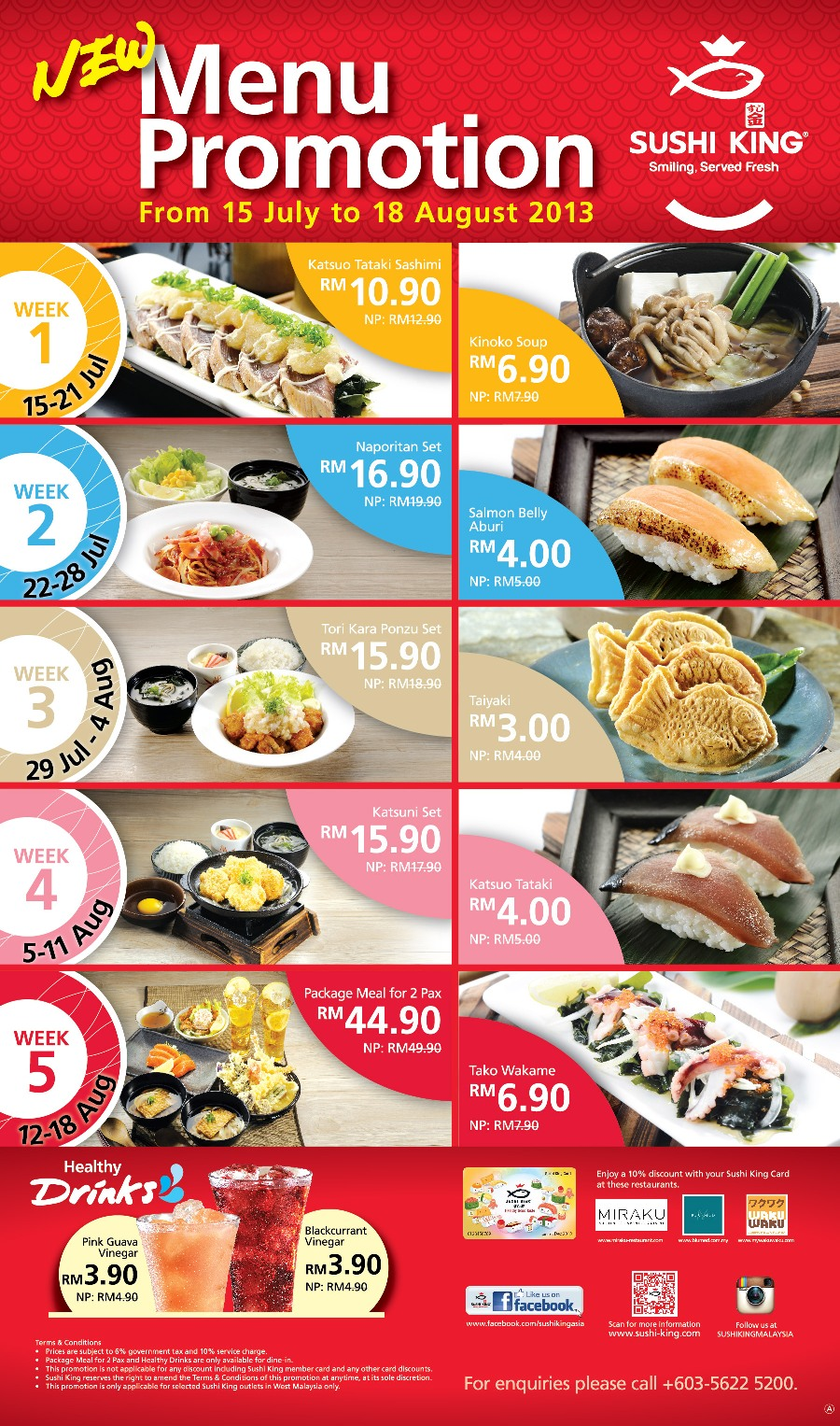 New menu promotion 15 august 18 september 2013 house for King s fish house menu